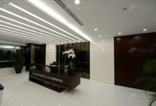 AA Properties Head Office