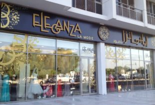 Eleganza Fashion Showroom